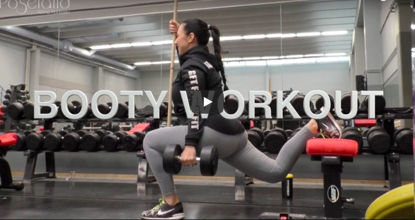 BIG BOOTY WORKOUT | ALONA K