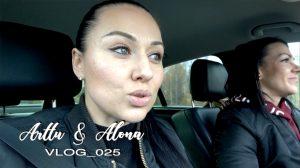 Arttu & Alona Vlog_025 | Milfs gone wild