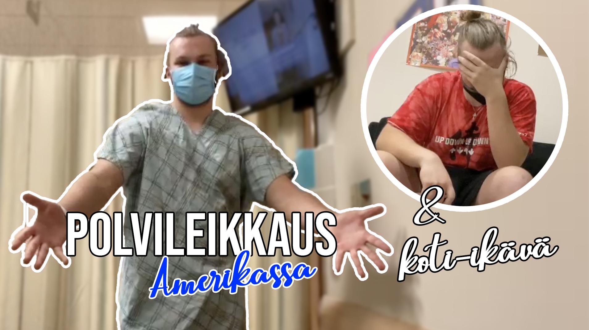 Read more about the article Danielin polvileikkaus & koti-ikävä