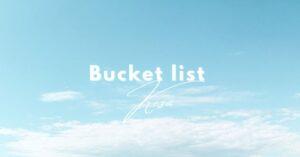 Read more about the article Kesän bucket list